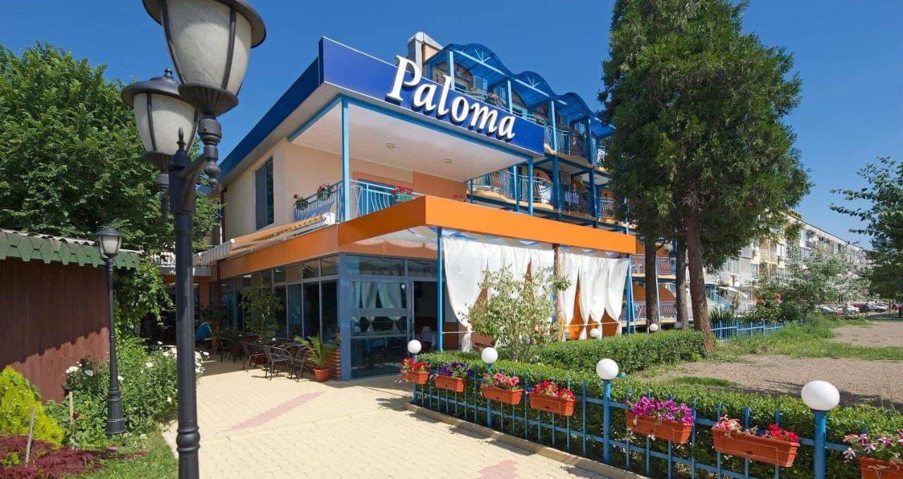 Paloma 3*