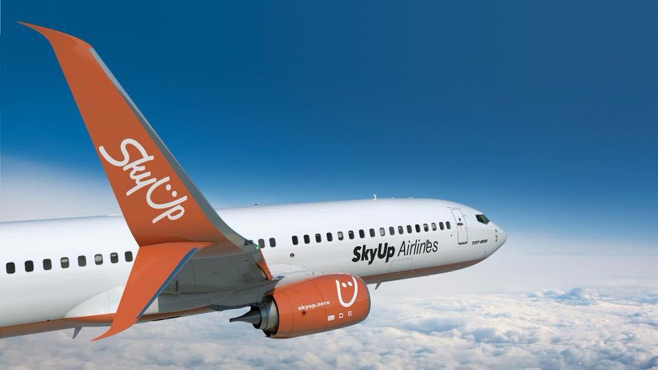 Лоукостер SkyUp запустит рейс в Португалию