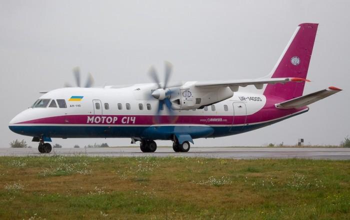 «Мотор Сич» запускает рейсы из Запорожья в Бургас