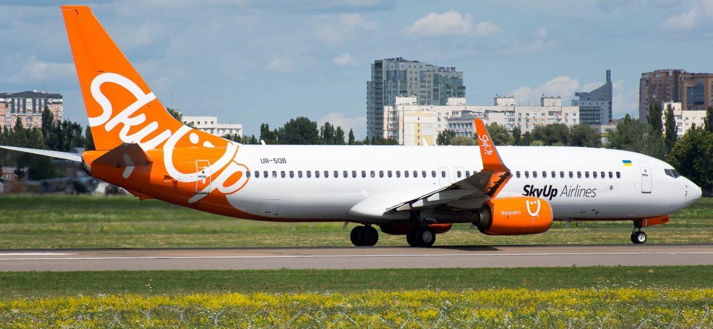 SkyUp перейдет из аэропорта Жуляны в Борисполь