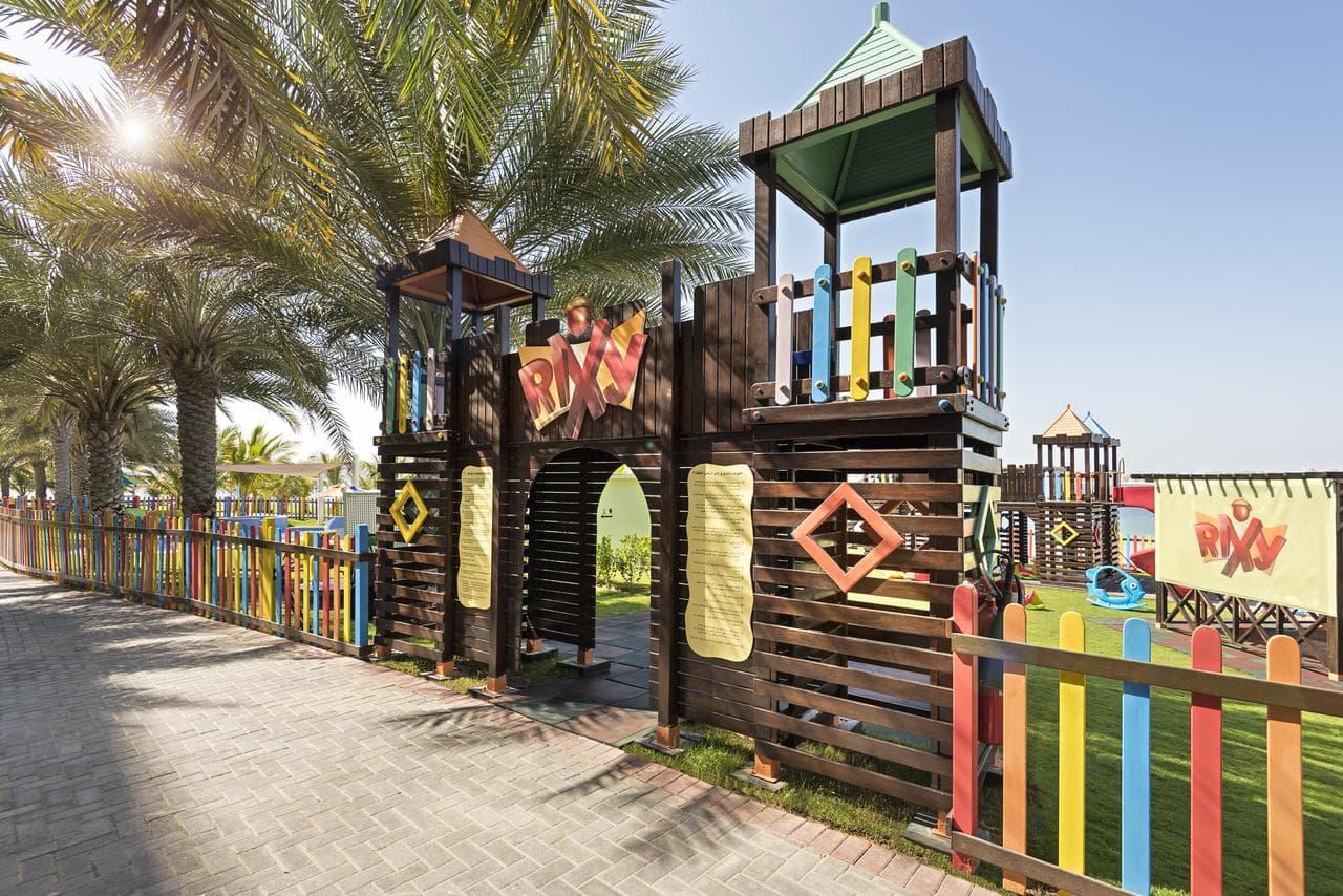 Rixos The Palm Dubai 5*